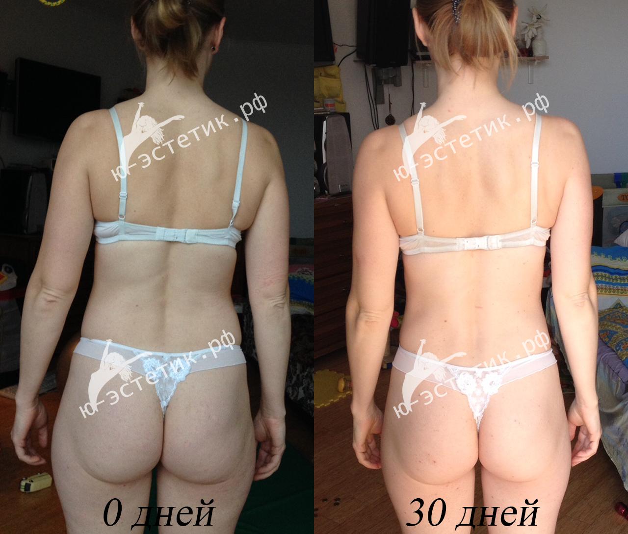 похудеть на 50 ru за месяц
